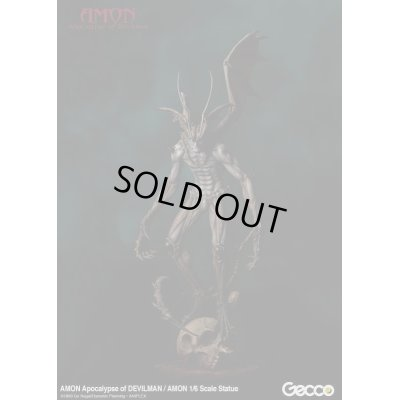 Photo1: Amon: Apocalypse of Devilman, AMON 1/6 Scale Statue