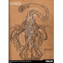 "Other Images1: Paul Komoda's Cthulhu ""Nyarlathotep"" Non-scale Resin Model Kit"